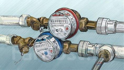 Замена счетчиков на воду