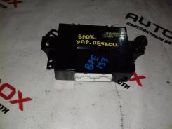 Блок управления климат-контролем. Subaru Legacy, BPE, BL9, BPH, BP5, BLE, BP9, BL5 Subaru Outback, BPE Двигатели: EJ204, EJ203, EJ255, EJ20X, EJ20Y, E...