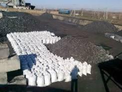 Уголь дроблённый (в мешках по 25кг) для автоматических котлов