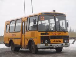 ПАЗ 32053. автобус, 4 670 куб. см., 22 места