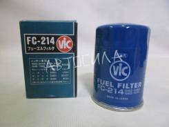 Фильтр топливный FC214 VIC Япония (35738)