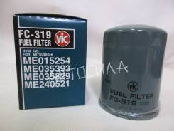 Фильтр топливный FC319 VIC Япония (35743)