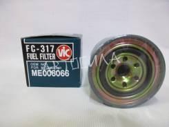 Фильтр топливный FC317 VIC Япония (35741)