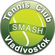 Индивидуальные занятия по Теннису