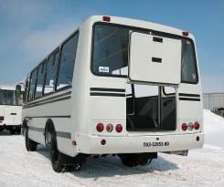 ПАЗ 32053-80. Ритуальный автобус , 4 670 куб. см., 17 мест