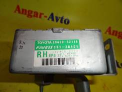Блок управления рулевой рейкой. Toyota Ractis, SCP100, NCP100, NCP105 Двигатели: 2SZFE, 1NZFE