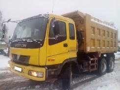 Foton Auman. BJ3251LPJB, 9 726 куб. см., 25 000 кг.
