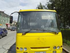 Isuzu Bogdan. Продам автобус Isuzu bogdan, 4 700 куб. см., 22 места