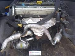 Двигатель в сборе. Opel Vectra, B Двигатель 20NEJ. Под заказ