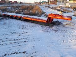 Novus Trailer. Новый трал г/п 62 тонны 5 осей, 62 000 кг.