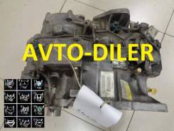 АКПП Volvo XC70 2.5 30713880 (210л. с. ) B5204T5