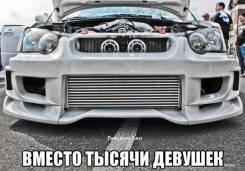 Передний бампер chargespeed WRC Subaru Impreza WRX STI GDA GDB GG Конь