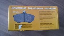 Колодка тормозная дисковая. УАЗ 3160