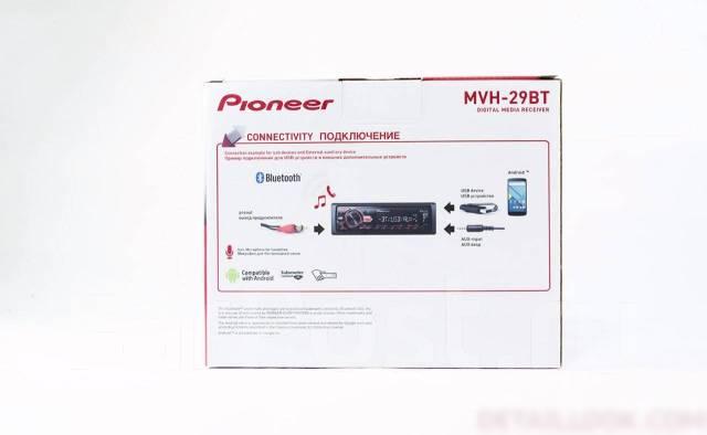 Pioneer MVH-29BT
