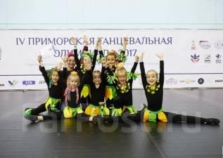 Танец/гимнастика/растяжка (дети 3-10л) будни и выходные, р-н Баляева