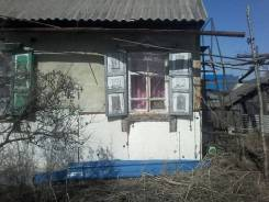 продажа недвижимости без посредников г.артём п угловое
