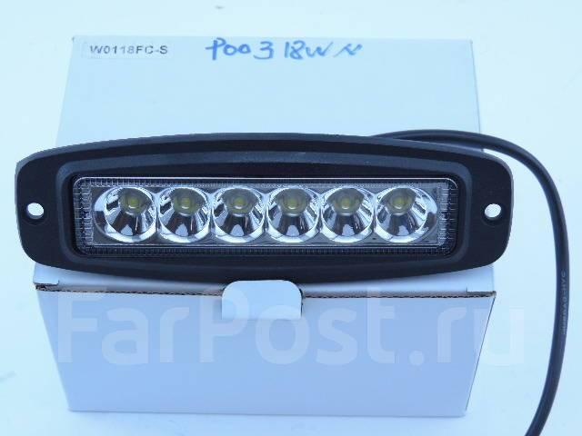 Фара встраиваемая светодиодная серии P003-18WN универсальная 6 диодов