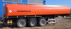 Капри. Бензовоз , алюминий объем 32м, 27 520кг.