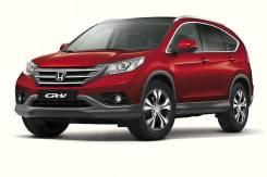 Honda CR-V. RM
