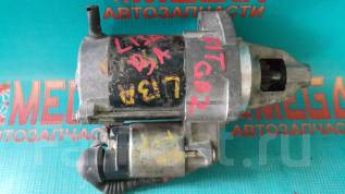 Стартер. Honda Fit, GD1, GD2, GD3, GD4 Двигатели: L13A, L15A