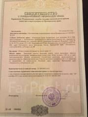 Земельный участок 20 соток под ИЖС, собственность во Владивостоке. 1 863 кв.м., собственность, от частного лица (собственник)