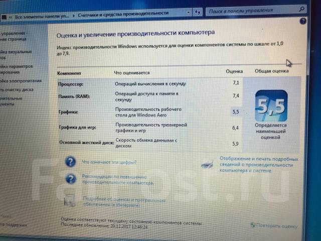 DNS. 15.6дюймов (40см), 2,5ГГц, ОЗУ 6144 МБ, диск 750 Гб, WiFi, Bluetooth
