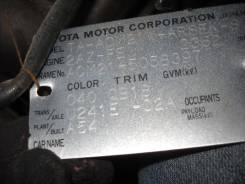 Блок цилиндров. Toyota Corolla, AE104, AE109V, AE114, AE104G, AE109 Toyota Sprinter, AE114, AE109 Toyota Sprinter Carib, AE114, AE114G Двигатель 4AFE