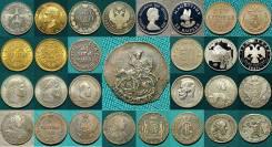 Куплю 20 рублей 1993 ЛМД. Зуб, кость. Монеты, купюры, Значки. Смотри фото.