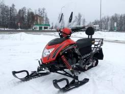 Русич 200С, 2017. исправен, без птс, без пробега