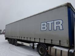 Krone SD. Полуприцеп без пробега по РФ, 39 000 кг.