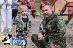 Милитари военный сержант - детский аниматор/герой/персонаж/актер