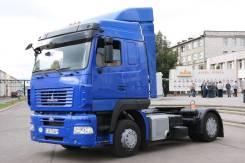 МАЗ 5440В9-1420-031. Седельный тягач , 5 500куб. см., 10 500кг.
