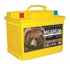 Медведь. 55 А.ч., Обратная (левое), производство Россия