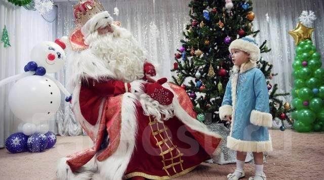 Поздравление от Дедушки Мороза и Снегурочки