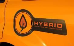 Авто прокат гибридных автомобилей - экономия на топливе(аренда авто)