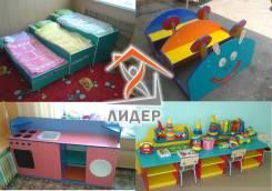 Мебель для детских садов, игровых комнат, детских площадок