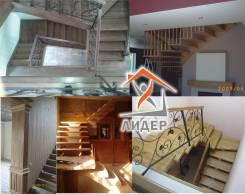 Лестницы и мебель из дерева