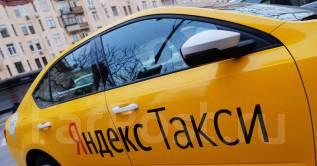 Водитель такси. Улица Комсомольская 32б