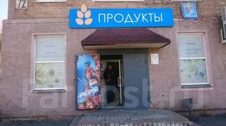 Продавец. ИП Одегова. Улица Адмирала Кузнецова 72