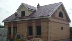 Строительство домов кирпич. блок. монолитные в Хабаровске