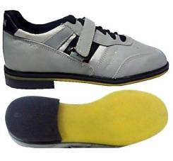 Обувь для туризма и активного отдыха.