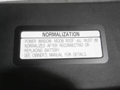 Накладка на рамку радиатора LEXUS GX470, UZJ120, 5329260050, 4400000104