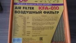 Фильтр воздушный. Лада: 2110, Калина, 2108, 2109, 2115 Самара, 2115, 2111, 2112 Двигатели: X20XEV, BAZ2110, BAZ2111, BAZ21114, BAZ21120, BAZ21124, BAZ...