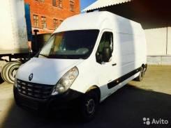 Renault Master. Продается , 2 400 куб. см., 1 500 кг.