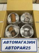 Новые поршня Izumi комплект STD 1KZ-T 1KZ-TE Турбо 13101-67030 13101-67030