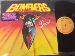 Бомберс / Bombers - 2 (Второй Альбом) - 1979 FR LP Space Disco