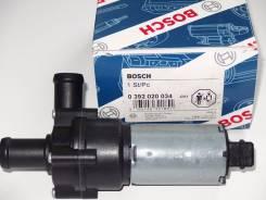 Водяной насос отопителя Bosch 0392020034
