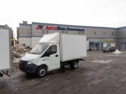 ГАЗ ГАЗель Next. Газель NEXT изотермический фургон 3м ППС50, 2 700 куб. см., 1 500 кг.