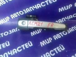 Ручка двери внешняя. Toyota Ipsum, ACM21W, ACM21