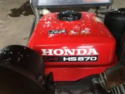 Honda. Снегоуборщик, 250куб. см. Под заказ